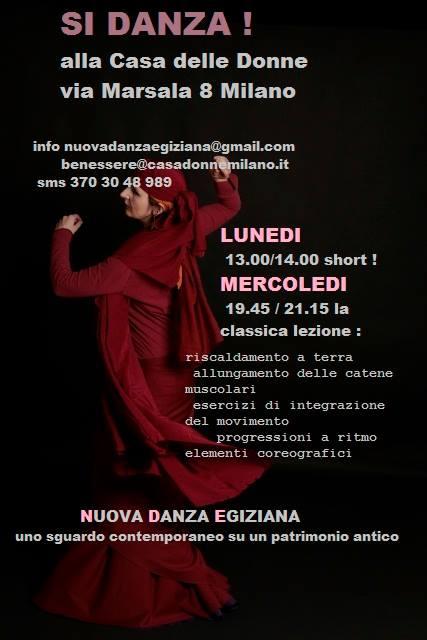 nuova danza egiziana 2014
